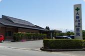 大野胃腸科内科医院